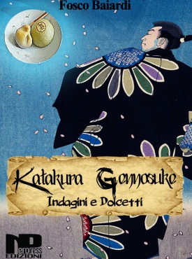katakuragennosuke-275x370